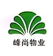 杭州峰尚物业管理有限公司 最新采购和商业信息