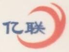 庆阳亿联汽车销售服务有限公司