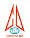 哈尔滨广大混凝土有限公司 最新采购和商业信息