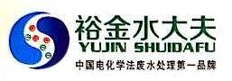 深圳市水大夫水处理技术有限公司 最新采购和商业信息