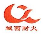 长兴县城西耐火材料厂 最新采购和商业信息