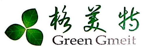 深圳市格美特通信设备有限公司 最新采购和商业信息