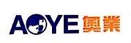 东莞市奥业五金电子有限公司 最新采购和商业信息