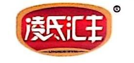 吉林省凌氏酒业有限公司