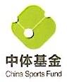 北京青鸟中体投资基金管理有限公司 最新采购和商业信息