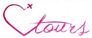 上海乐逸旅游咨询有限公司 最新采购和商业信息