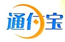 深圳市通付宝科技有限公司 最新采购和商业信息