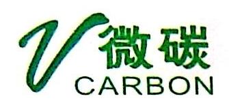 广东微碳检测科技有限公司 最新采购和商业信息