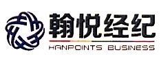 上海翰悦房地产经纪有限公司 最新采购和商业信息