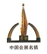 东莞市厚街资产经营管理有限公司