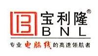 东莞市秋叶原电子有限公司 最新采购和商业信息