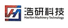 东莞市浩研机械科技有限公司