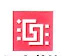 南昌汇丰装饰广告有限公司 最新采购和商业信息