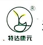 通化康元生物科技有限公司