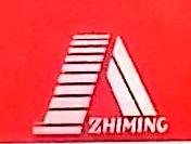 清远市志明广告有限公司 最新采购和商业信息