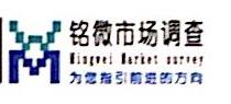 烟台四海惠才教育科技有限公司 最新采购和商业信息