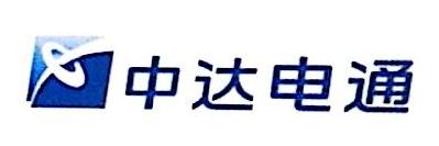 沈阳信远伟业科技有限公司 最新采购和商业信息