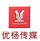 上海优杨文化传播有限公司 最新采购和商业信息