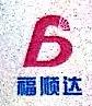 天津亿陆钢铁贸易有限公司 最新采购和商业信息