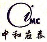 北京中和应泰财务顾问有限公司 最新采购和商业信息