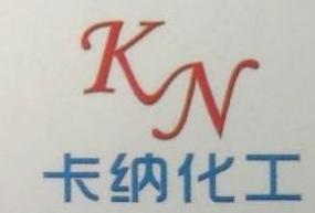 赣州市卡纳化工有限公司 最新采购和商业信息