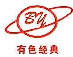 江阴市宝盈铜业有限公司
