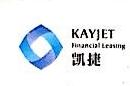 凯捷融资租赁有限公司 最新采购和商业信息