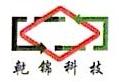 杭州乾锦输送设备有限公司