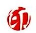 中共抚顺市委机关印刷厂 最新采购和商业信息