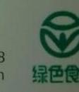 江西山蜂食品有限公司 最新采购和商业信息