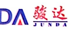 赣州骏达科教设备有限公司 最新采购和商业信息
