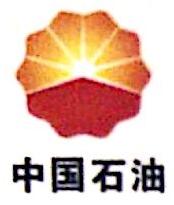 辽河石油勘探局石油化工总厂 最新采购和商业信息