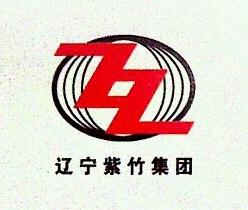 鞍山紫竹重型铸件有限公司