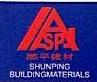福建盛平建材有限责任公司 最新采购和商业信息