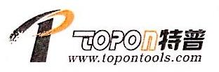 温州市特普贸易有限公司 最新采购和商业信息
