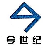新疆今世纪实业有限公司 最新采购和商业信息