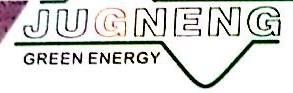 佛山市聚光能电子有限公司 最新采购和商业信息