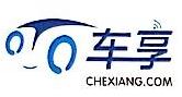 车享汽车俱乐部(上海)有限公司