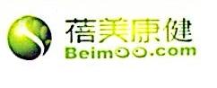 蓓美(上海)信息科技有限公司 最新采购和商业信息