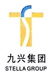 东莞兴泰鞋材有限公司 最新采购和商业信息