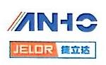 山西安宏伟业科技有限公司 最新采购和商业信息