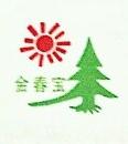 上海春宝化工有限公司 最新采购和商业信息
