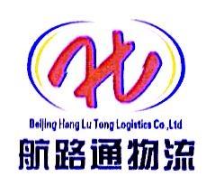 北京航路通物流有限公司 最新采购和商业信息