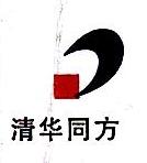 湖南同方科技有限公司 最新采购和商业信息