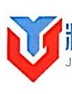 北京精研光电技术有限公司 最新采购和商业信息