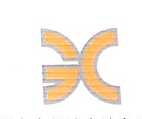 深圳市高新城宾馆有限公司 最新采购和商业信息
