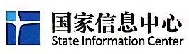 国信嘉宁数据技术有限公司 最新采购和商业信息