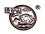 湖南益阳香炉山茶业股份有限公司 最新采购和商业信息