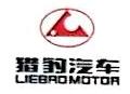 青海鑫润汽车销售有限公司 最新采购和商业信息