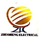 中山市卓恒电器有限公司 最新采购和商业信息